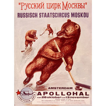 Amsterdam Appolohal Russian Hockey Wood Sign