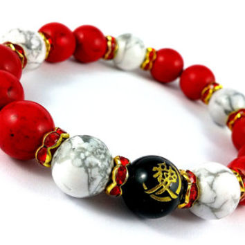 Love Bracelet, Love Kanji, Beaded Bracelet, Stretch Bracelet, Wrist Mala, Gold, Red Bracelet, I Love You, Women's Bracelet, Gift For Her,