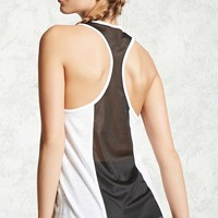 Active Netted Back Tank Top
