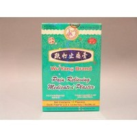 Wu Yang Brand Pain Relieving Medicated Plaster - 10 plasters/box (Solstice)