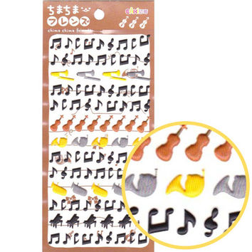 Musical Instruments Piano Saxaphone Violin Treble Clef Music Notes Shaped Puffy Stickers | Cute Music Themed Scrapbook Decorating Supplies