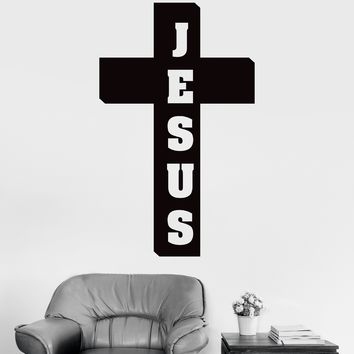 Vinyl Wall Decal Cross Jesus Christianity Crucifix Prayer Stickers Unique Gift (ig3455)