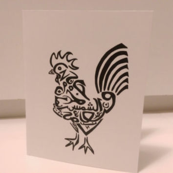 Rooster/Chicken Card Arabic Calligraphy Original any occasion set (blank inside, folded card)