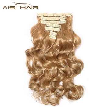 "20"" 7 Pieces / Set Curly Synthetic High Temperature Fiber Clip in Hair Extensions for Women"