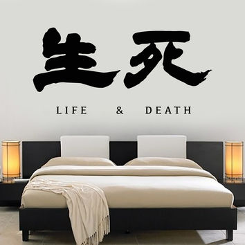 Vinyl Wall Decal Asian Style Hieroglyphs Life Death Art Decor Stickers Unique Gift (963ig)
