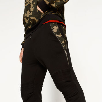 CAMOUFLAGE STRIPE TROUSERS