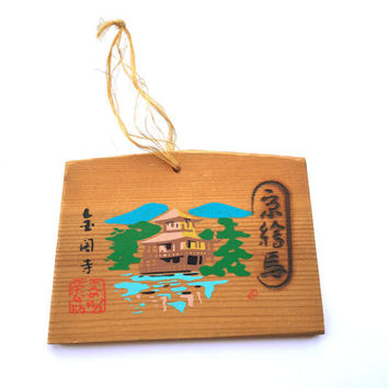 Japanese Wood Plaque - EMA - Temple of the Golden Pavilion - Kinkaku-ji Temple - Zen Buddhist temple in Kyoto Japan - E3-86