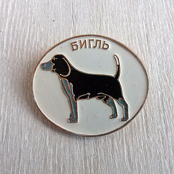 Vintage brooch dog beagle Retro badge hunter beagle pin Long ears Smooth-haired dogs Breed medium-sized dogs Friend walk Gift idea Souvenir