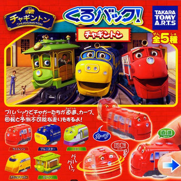 Takara Tomy Chuggington Gashapon Back Coming Cars 5 Figure Set