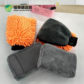 Car Care 4 Piece Suit Car Cleaning Kit Car Sponge Coral Chenille Glove Super Absorbent Glass Cleaning Kitchen Cleaning Tool