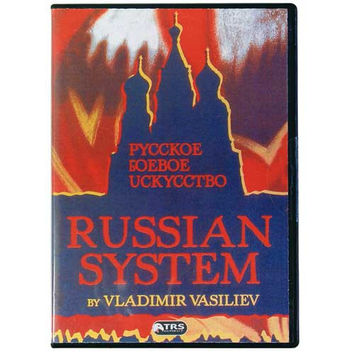 Russian Fighting System  - Vladimir Vasiliev