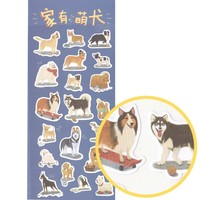 Realistic Great Dane Husky Collie Pug Dog Breed Shaped Flat Stickers for Scrapbooking