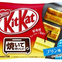 New Bakable Kit Kat -- Baked Pudding Flavor