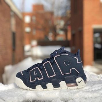KUYOU Nike Air More Uptempo Thunder Blue Particle Rose Grade School 415082-402