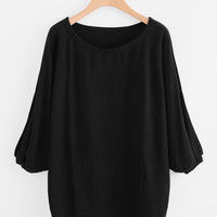Lantern Sleeve Oversized Top -SheIn(Sheinside)