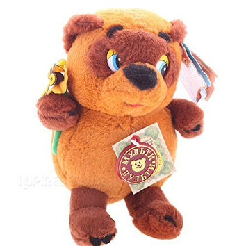 "Soft Plush Russian Speaking Winnie the Pooh with Flower Soft Plush Toy 15cm (6"")"