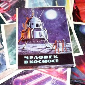 Rare vintage space postcards - Science fiction art prints - Astronomy print set - Sci fi art cards - Unused galaxy postcards - Gift for nerd