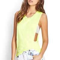 Twisted Cutout Muscle Tee