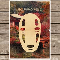 Spirited Away Movie Poster - Chihiro - Vintage Style Magazine Retro Print Cinema Studio Watercolor Background - Pick your Size