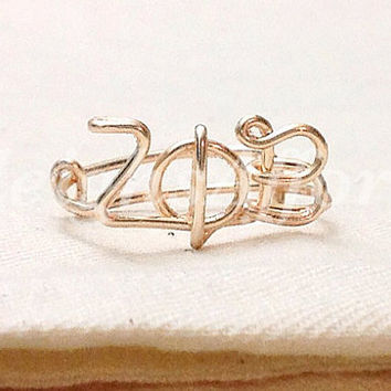 Custom Wire Greek Letter Ring (MADE TO ORDER) Sorority, Monogram, Zeta, Alpha, Delta, Chi, Gamma, Kappa, Lambda, Omega, Phi, Sigma Theta