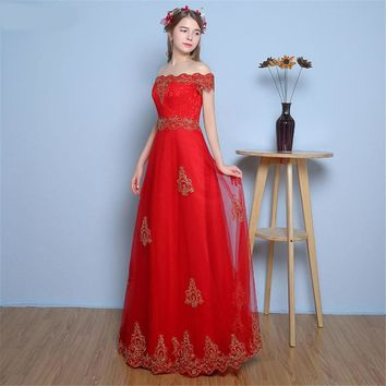 Red Evening Dresses Contrast Color with Gold Lace Embroidery Tulle Boat Neck Cap Sleeves Corset Back Long Evening Gown