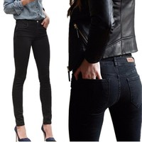 Women's Stretch Skinny Jeans