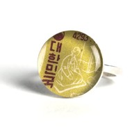 Supermarket: Korean Postage Stamp Ring - Size 6 from Foxglove Accessories