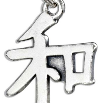 "Chinese Symbole ""Peace"" Charm - Sterling Silver Pendant"