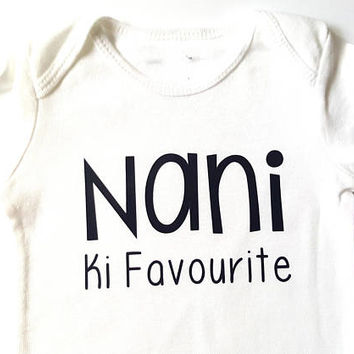 Nani favourite shirt, baby bodysuit, hearts, glitter, baby boy girl, baby shower gifts, Aunt Zia personalized, Islamic, Eid gift, Ramadan