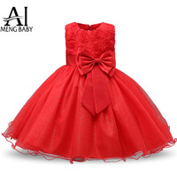 Ai Meng Baby Red Children Clothing Girl Christmas Costume Dressse For Girls Birthday Outfits Teenager Girl Kids Ball Party Wear