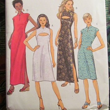 SALE Uncut Butterick Sewing Pattern, 6-8-10-12 Small/Medium/Women's/Misses/Evening Dress/Formal Prom Gown/Long & Short/Summer/Spring