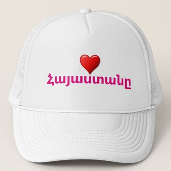 Armenian Saying Trucker Hat