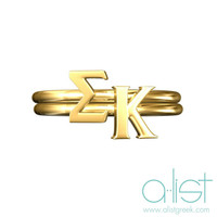 Sigma Kappa Stack Ring