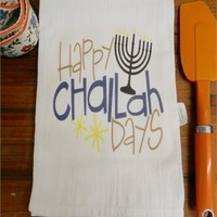 Hanukkah Towel Happy Challah Days Jewish Holiday Towel