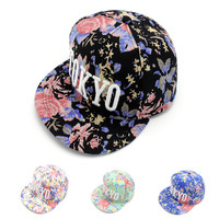 Korean Stylish Baseball Cap Casual Ladies Hats [4917718596]
