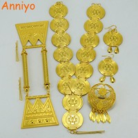 Anniyo (2 Color) Ethiopian Traditional Jewelry set Head Accessories & Earrings Eritrea Gold Color Africa Wedding Sets #057406