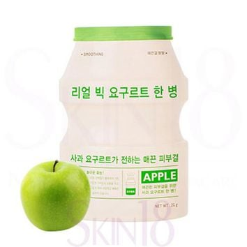 A'PIEU Real Big Yogurt Bottle (Apple) (Green)