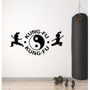 Vinyl Wall Decal Lettering Kung Fu Martial Arts Yin-Yang Stickers Mural (g1819)