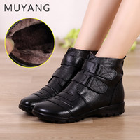 2016 Women boots genuine leather fashion warm boots  women's snow boots ankle boots for women black color big size(35-41)