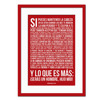 Si (If) by Rudyard Kipling Spanish - Art Print - Poetry Quote Poster - Motivational Inspirational Typography Poster - 12 x 18 Wall Art
