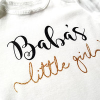 Baba's Little Girl bodysuit shirt, gold silver glitter, personalized baby shower gift, baby boy girl, Daddy's Little Girl, father's day, eid