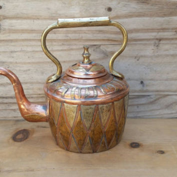 Moroccan / Turkish Ornate Gooseneck Copper, Brass, Nickel Checkered/Harlequin Pattern Teapot