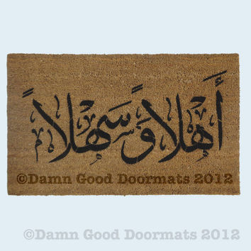 Ahlan Wa Sahlan, Arabic Welcome mat