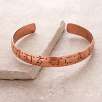 Tibetan Om Mani Padme Hum Copper Bangle