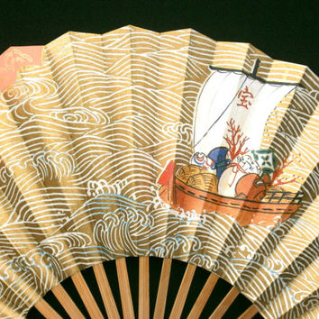 Japanese Fan - Vintage Hand Fan - Small Paper Fan - Small Size Bridal Fan (F1-9) Treasure Boat