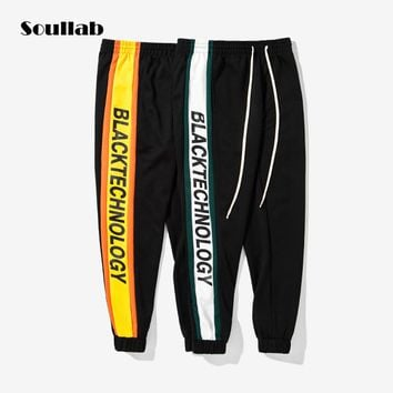 soullab high quality 2017 new men women letter print side logo strip bottom harem jogger pants sweatpants cotton sporty chic rap
