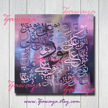 purple black  painting on canvas print wall decor painting FREE SHIPPING Art Home Decor print Arabic calligraphy design#49