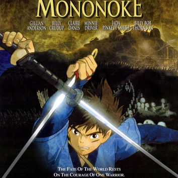 Princess Mononoke 11x17 Movie Poster (1997)