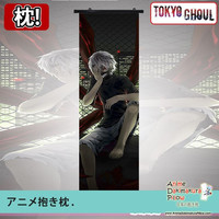 New Tokyo Ghoul Dakimakura Anime Wall Poster Banner Japanese Art Otaku Limited Edition GZFONG098