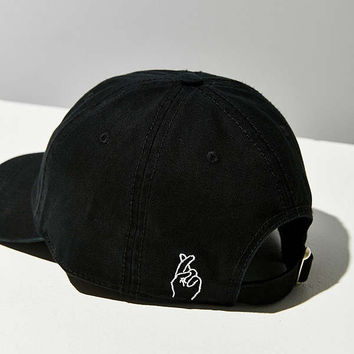 Hand Sign Embroidered Baseball Hat | Urban Outfitters